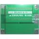 PCM 3S para Baterías de Litio 11.1-12.6v. 40A